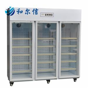 Wholesale refrigeration: 2~8 Degree Large Capacity Laboratory Vaccine Refrigerator for Hospital Use