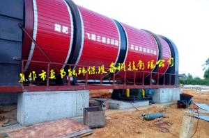 Wholesale bean dregs rotary dryer: China ZJN High-efficiency Bean Dregs Drying Equipment
