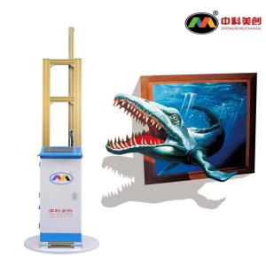Wholesale intelligent inkjet printer: 3D Automatic Direct To Wall Inkjet Printer
