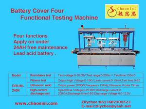 Wholesale battery machine: DRUM-2404 Battery Cover Four Functional Testing Machine