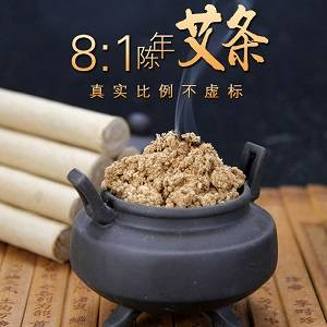 Wholesale one way vision: Traditional Chinese Golden Moxibustion Stick Pure Moxa Stick Roll 10pcs/Box 18mm*200mm