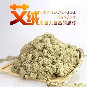 Chinese Traditional Pure Moxa Wool Loose Moxa for Moxibustion Massage Body Healing