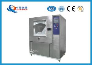Wholesale centrifugal fans and blowers: Laboratory Research Sand Dust Test Chamber