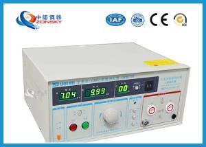Wholesale relay tester: IEC Standard Hipot Test Equipment Automatically Control for Withstanding Voltage Test