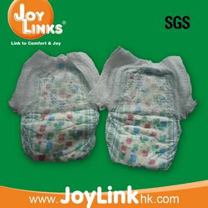 Wholesale boy's pants: Baby Pants with Super Absorbency