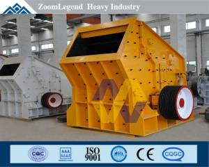 Wholesale stone producing plant: Moderate Price Coal Impact Crusher for Sale