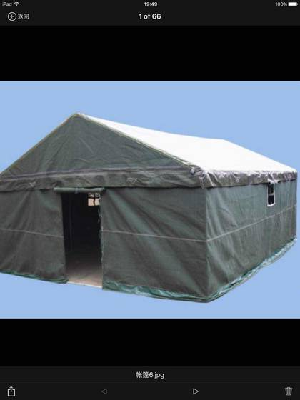 Sell YH-902 Tents