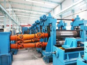 Wholesale stainless steel: Stainless Steel Pipe Mill