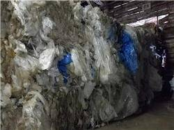 Sell LDPE Clear and Mix color film in bales available for sale