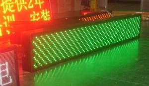 Wholesale led moving sign: Outdoor Single Color LED Moving Message Sign