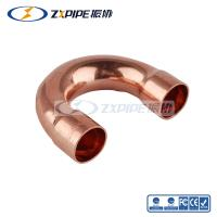 Copper Fittings/Refrigerant Fittings/Red Copper Fittings 4