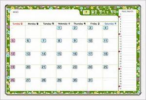 Wholesale flower: Flower Schedule Board