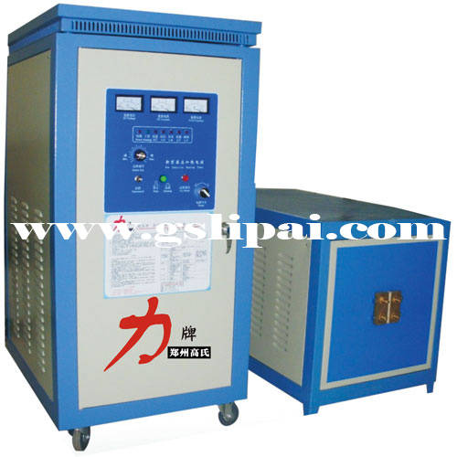 portable generator: Sell Portable high frequency heating generator