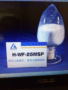 Wholesale ath: Seeding Process High Whiteness Aluminum Hydroxide for Filler
