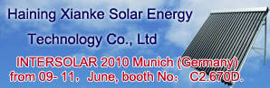 Haining Xianke Solar Energy Technology Co., Ltd