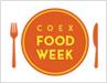 COEX Food Week