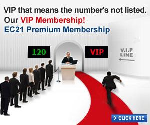 EC21 Premium Memebership guide